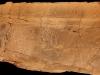 arabia-petroglyph-miliya1