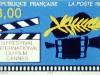 Cannes 50eme Festival du Film affiche (2)
