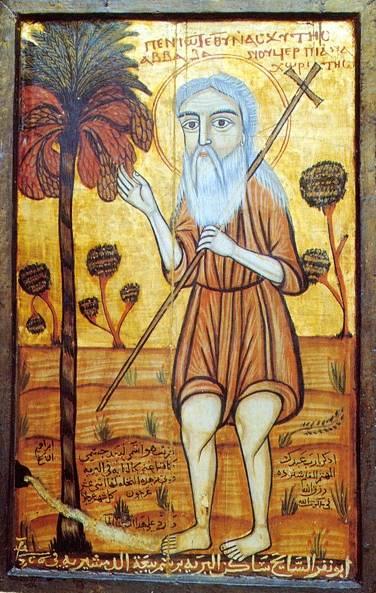 Coptic Egypt Saint Onophrios icone