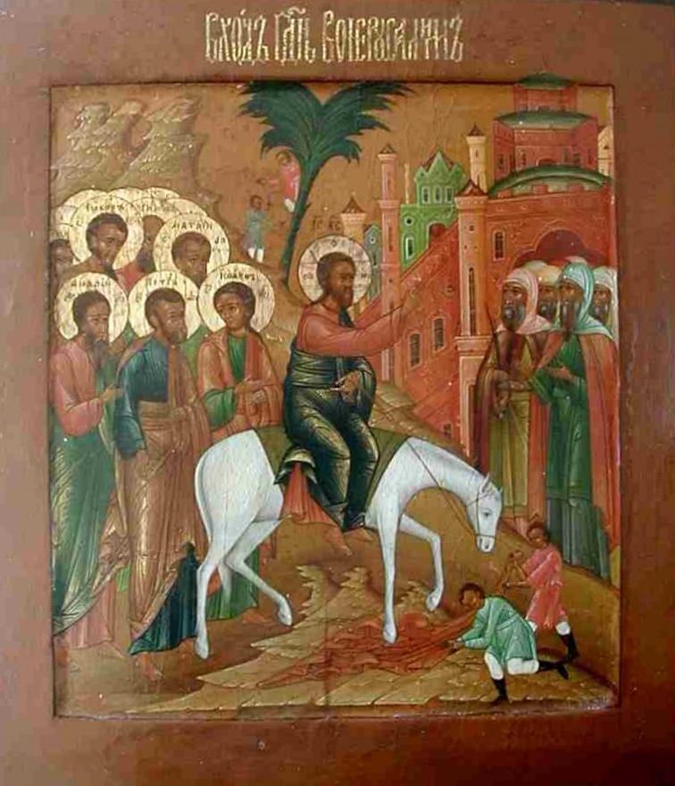 Palmsunday Jerusalem Palmes Russie Debut XIX s